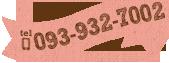 093-932-7002